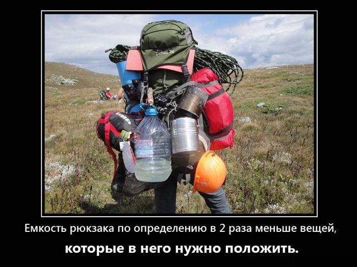 большой-рюкзак