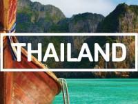 Теплий Таїланд